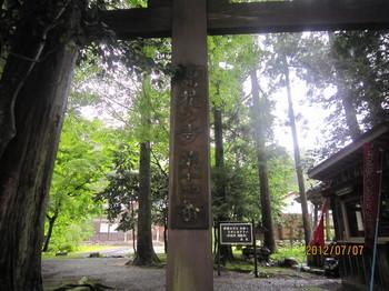 1興聖寺.JPG