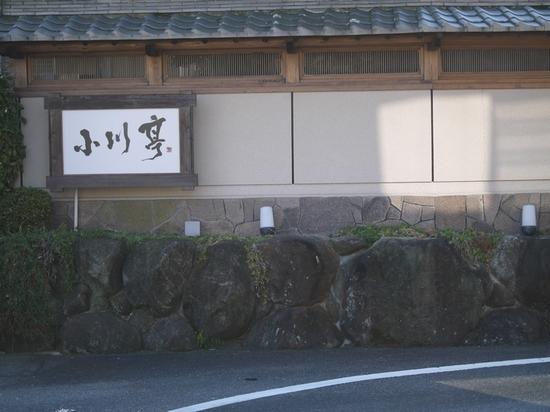 2015-12-20 076.JPG
