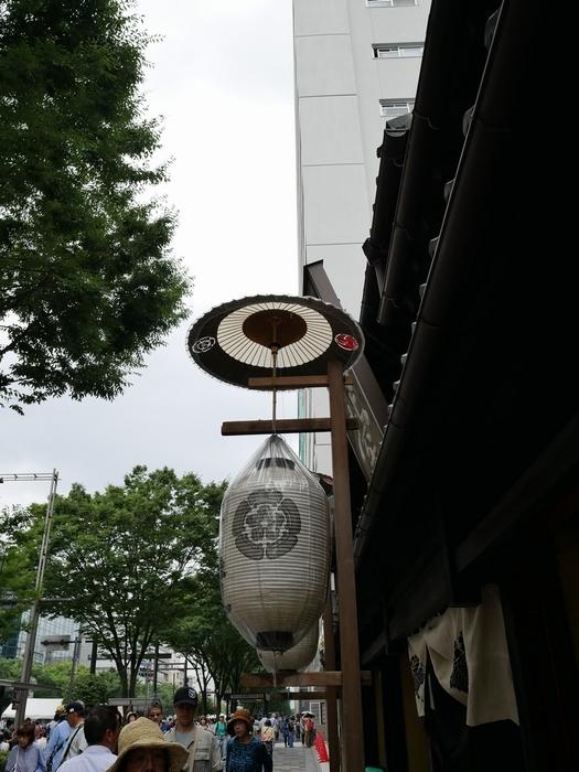 2016-07-17 006.JPG