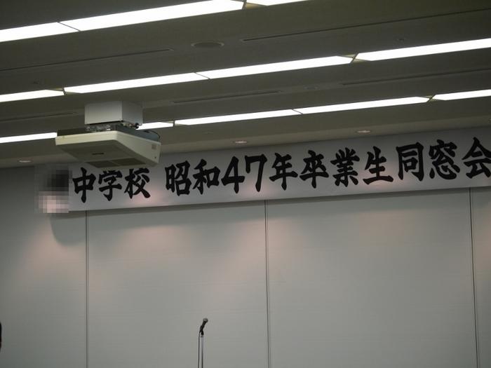 2017-04-15 003 (800x600).jpg