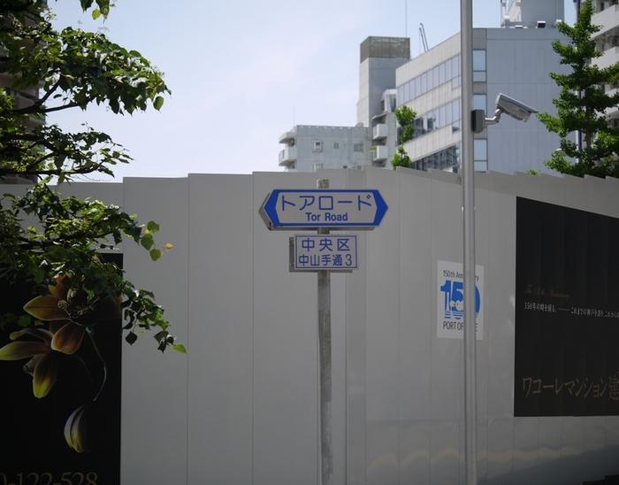 2017-05-07 040.JPG