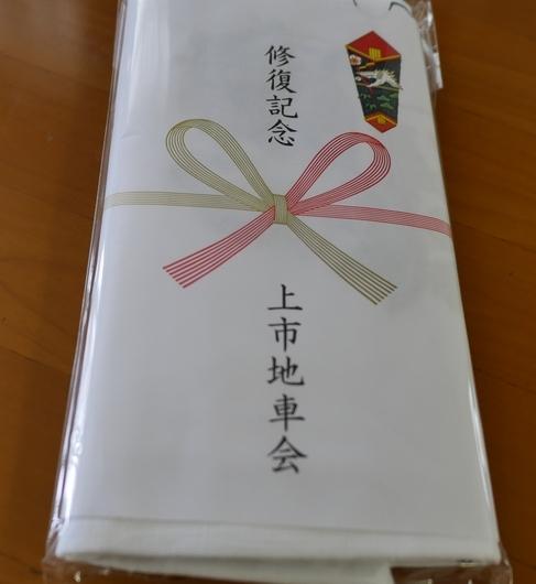 2017-10-01 006.JPG