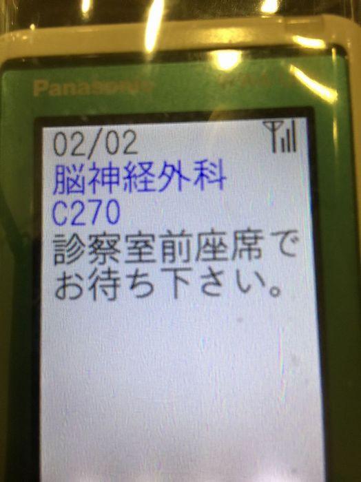 IMG_2393.JPG