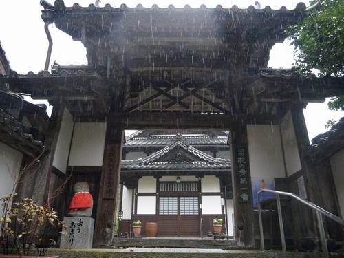 P1010346 - 観音寺.JPG