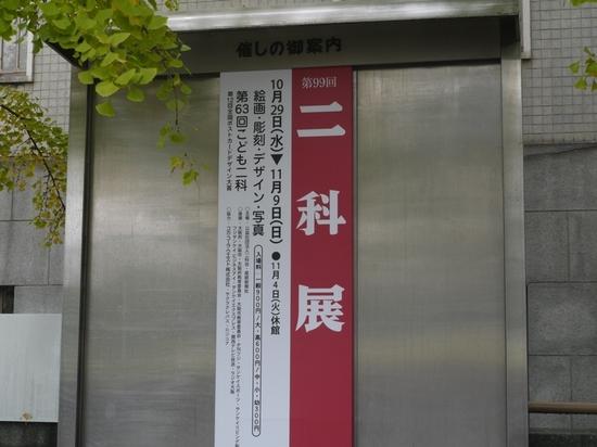 P1090044 - コピー.JPG