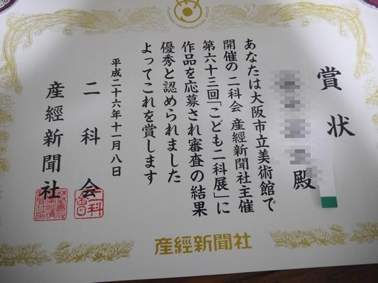 P1090090 - コピー.JPG
