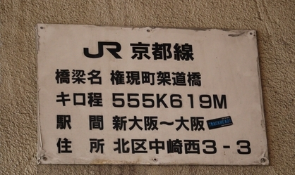 P1130916.JPG