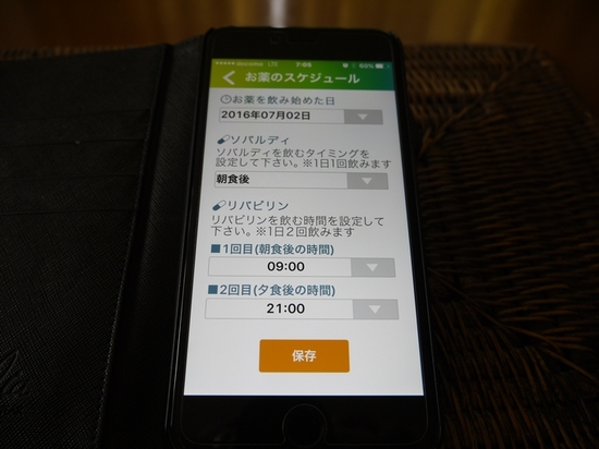 P1190175.JPG