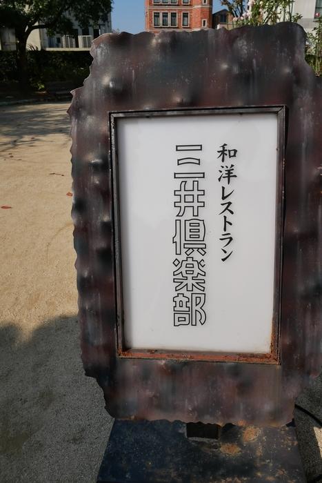 2017-11-28 004.JPG
