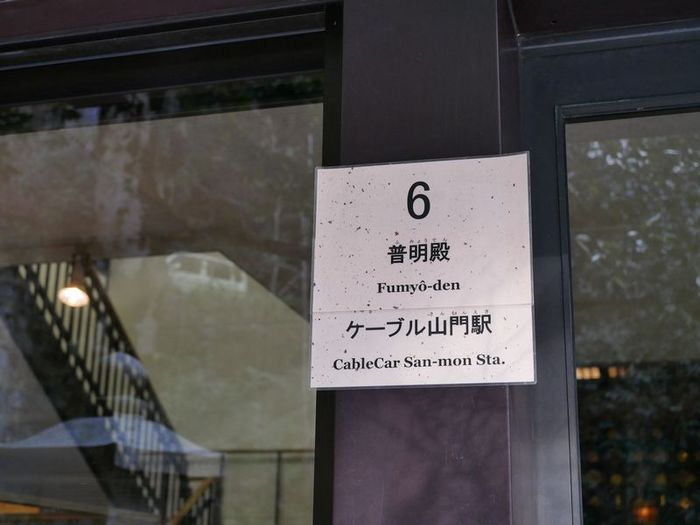 ③P1130696.JPG