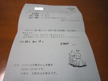 手紙_0255.JPG