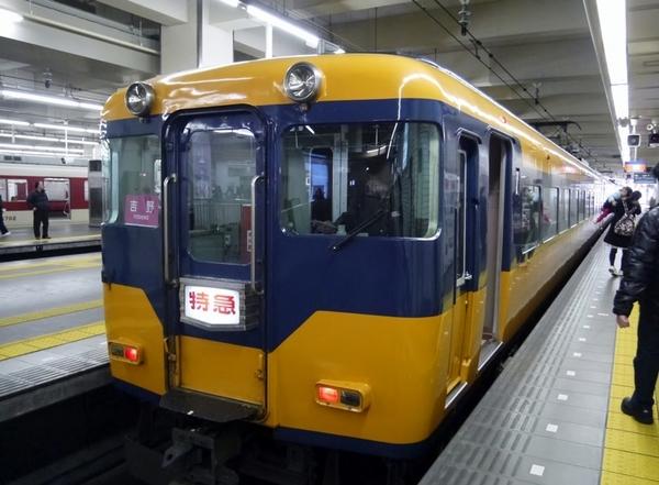 P1010816.JPG