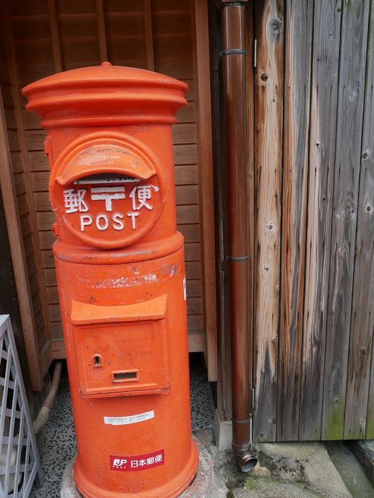 P1080210.JPG